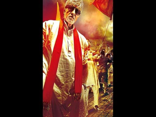 Ram Gopal Varma,Amitabh Bachcham Department