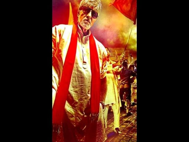 It-s-action-time-for-Bollywood-RGV-is-back-with-Department-starring-Amitabh-Bachchan-Sanjay-Dutt-and-Rana-Daggubati