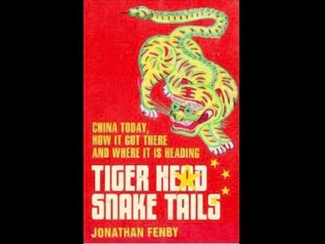 Tiger-Head-Snake-Tails