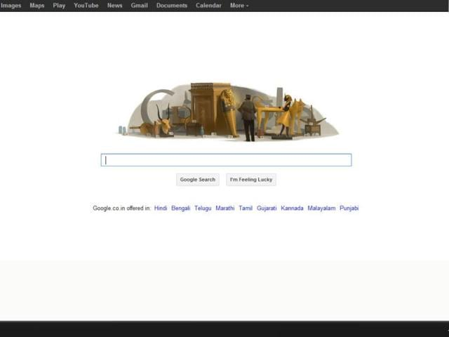 Google-doodle-on-Howard-Carter-s-birthday
