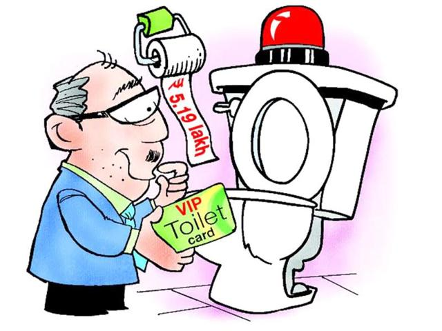 In-a-reply-to-a-RTI-query-the-panel-admitted-that-the-Central-Public-Works-Department-CPWD-has-distributed-60-swipe-cards-to-ensure-privileged-usage-of-the-toilets-HT-Abhimanyu