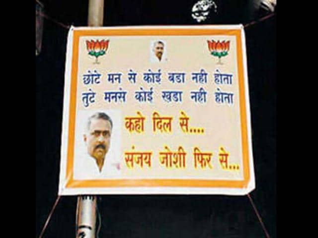 On-June-5-hoardings-and-posters-praising-Sanjay-Joshi-mysteriously-appeared-at-BJP-headquarters-in-Delhi-and-Ahmedabad-HT-Photo