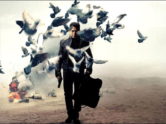 Vishwaroop collects approx Rs 7.56 crore in opening weekend