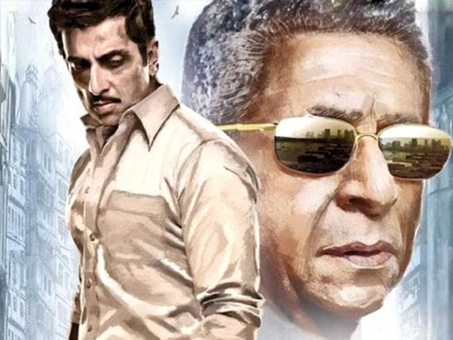 Maximum,Kabeer Kaushik,Sonu Sood