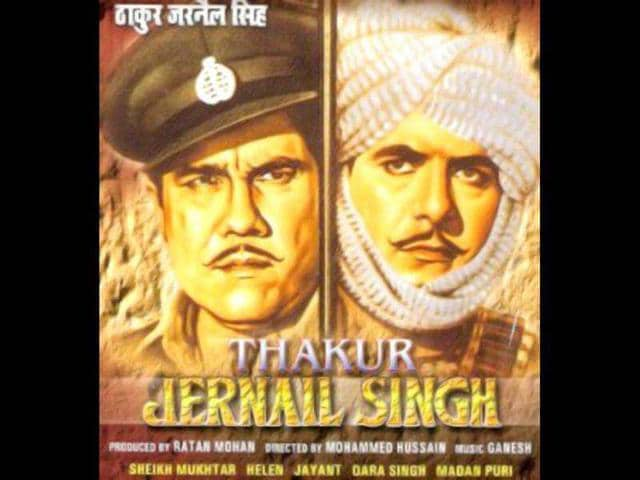 Dara Singh in a poster from the film Thakur Jernail Singh.