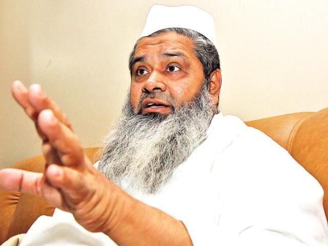 Indigenous Assamese Muslim