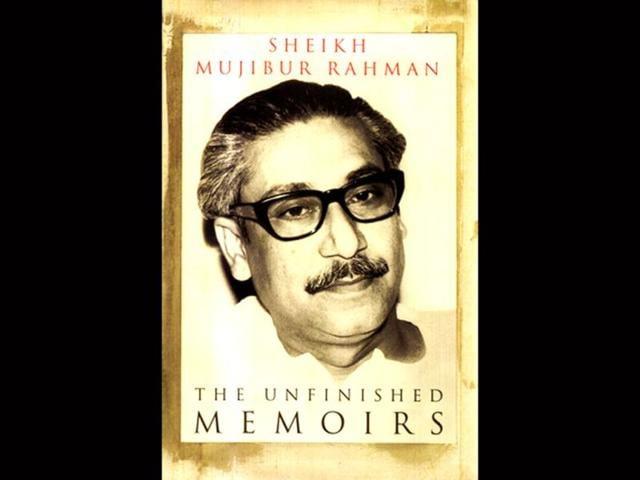 The-Unfinished-Memoirs-Sheikh-Mujibur-Rahman