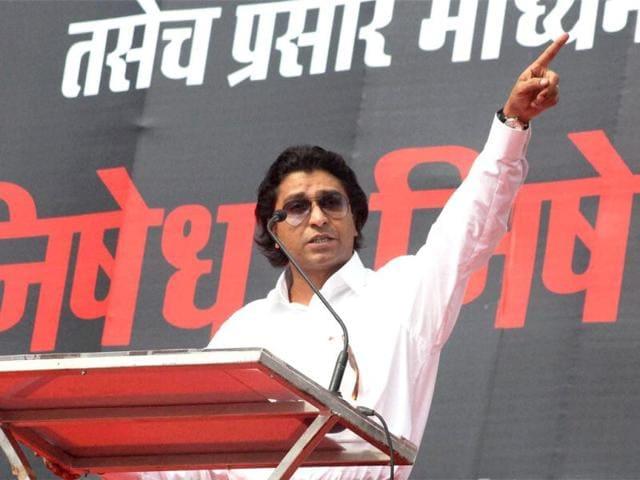 Raj Thackeray,Maharashtra Navnirman sena,MNS