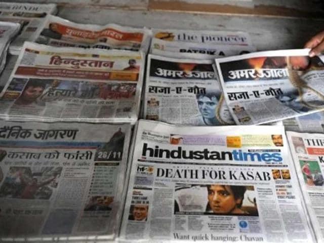 Gurgaon newspapers