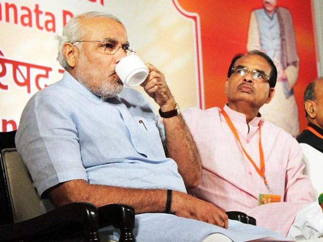 Shivraj Singh Chouhan,Vasundhara Raje,Vyapam scam