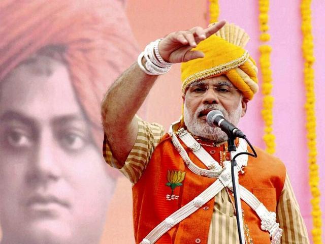 Narendra Modi mumbai rally
