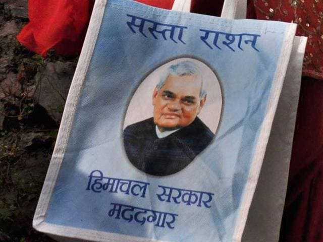 Carry-bag-with-former-Prime-Minister-Atal-Bihari-Vajpayee-s-pictures-HT-Photo