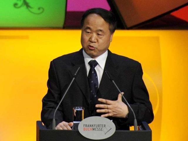 Nobel Laureate,Mo Yan,Our Jing Ke