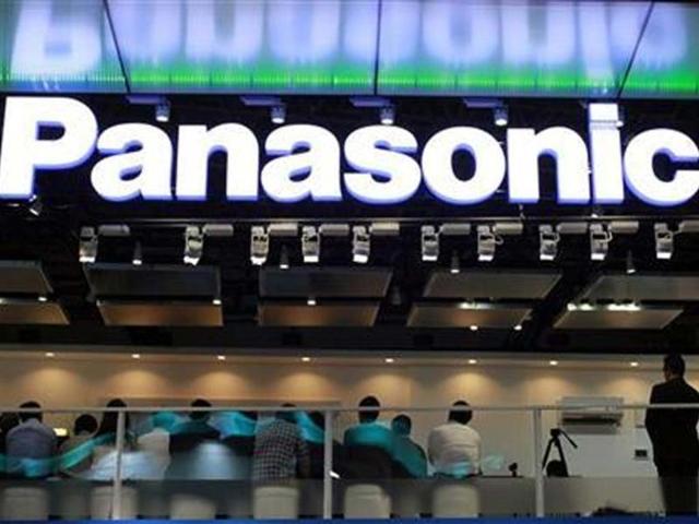 Panasonic wraps smartphone business from Japan