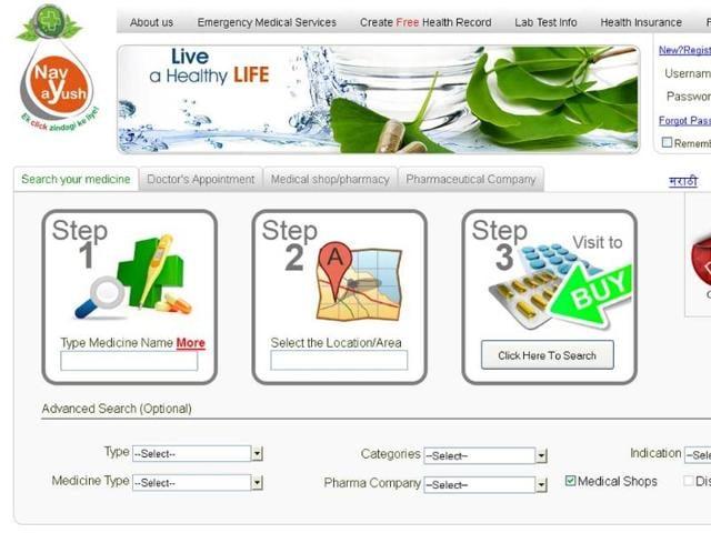 Navayush,medicines,web application