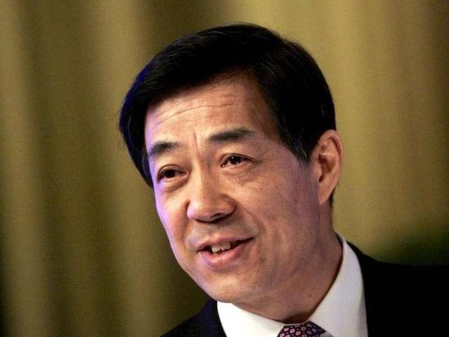 Bo Xilai,Communist Party,Bo Yibo