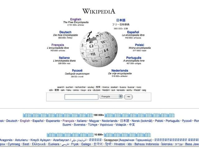 French agency ordered removal of article: Wikimedia