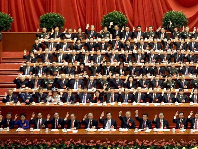 Communist Party conference