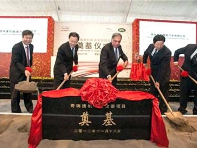JLR-and-Chinese-JV-partner-lay-foundation-for-new-manufacturing-facility-in-Changshu