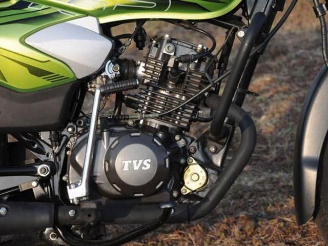 TVS Motor,Phoenix,125cc motorcycle