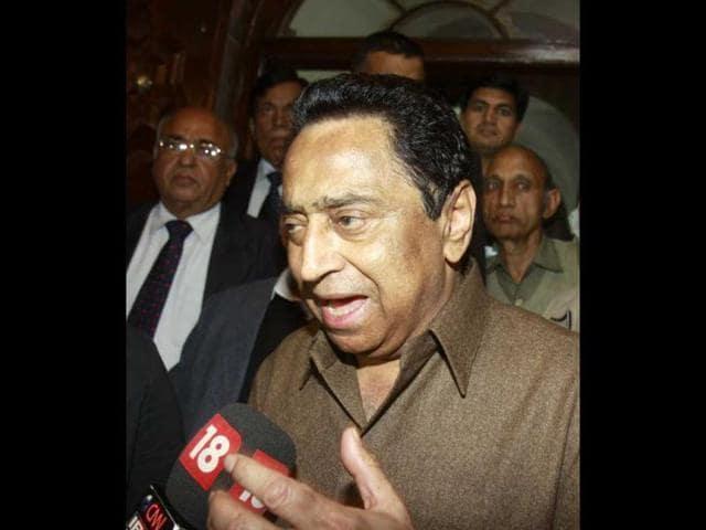 Kamal Nath,pepper spray,Lok Sabha