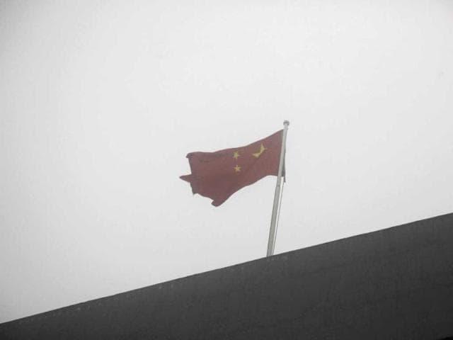China,China Daily newspaper,Chinese military