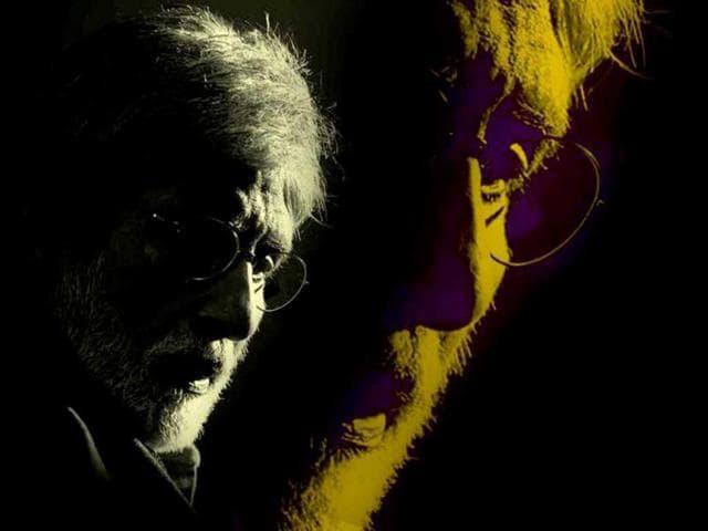 Satyagraha,soundtrack,Raghupati raghav