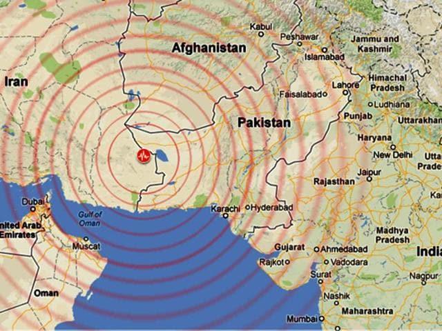 iran earthquake,iran quake,iran quake death