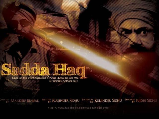 Sadda-Haq-poster