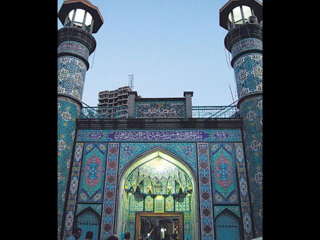 Prophet Mohammad,Iranian mosque,Imamwada