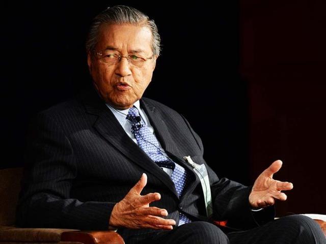 Najib Razak,Mahathir Mohamad,1MDB financial scam