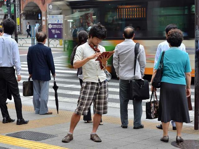Akihiro Matsumura,smartphone,tablet