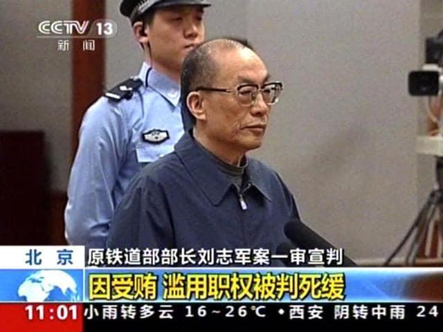 China,china minister bribery,Liu Zhijun