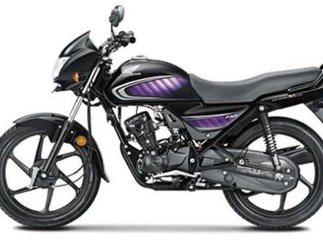 Honda-launches-Dream-Neo