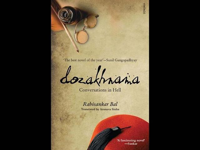 Dozakhnama-conversations-in-hell-by-Rabisankar-Bal