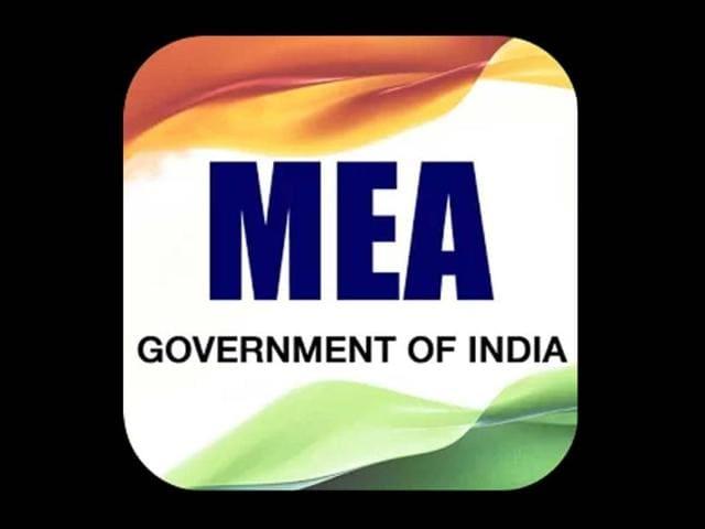 MEAindia-app-icon