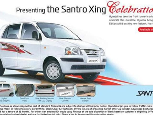hyundai santro xing price in india,hyundai santro xing celebration edition,hyundai santro xing review