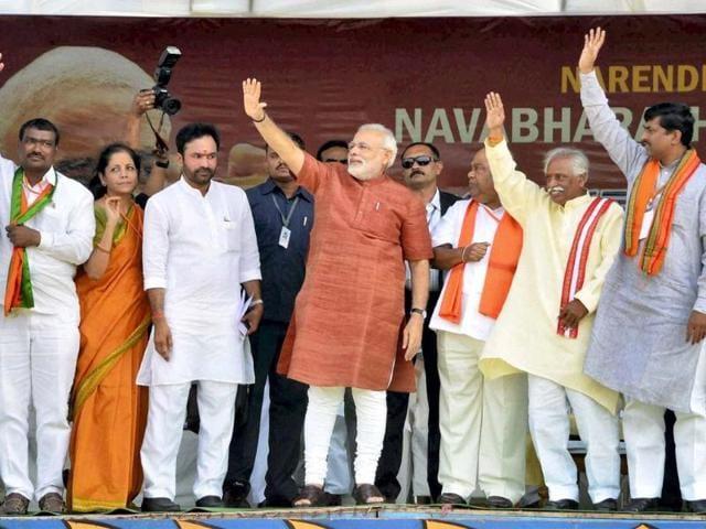 Narendra Modi,BJP PM candidate Narendra Modi,Lok Sabha elections 2014