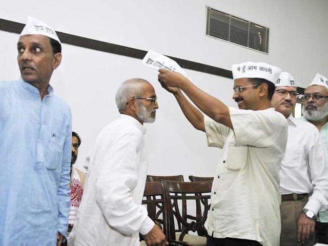 BSES removes electricity meter from AAP candidate Ilmi's house