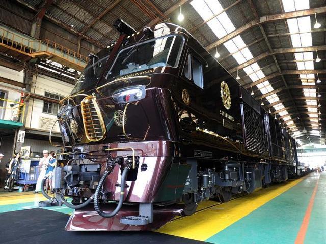 Kyushu Railway,Nanatsuboshi,Seven Stars