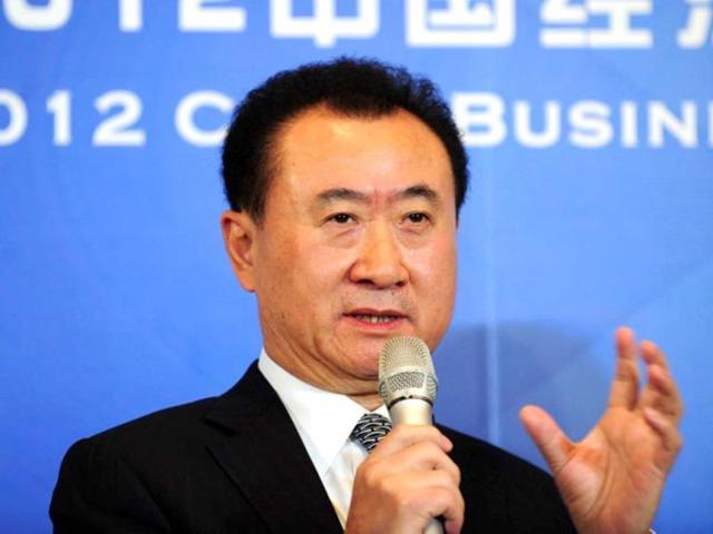 Wang-Jianlin-attending-a-press-conference-in-Beijing-AFP-Photo