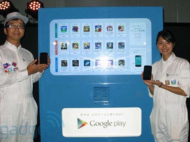 Google-Play-Vending-machines-Photo-AFP