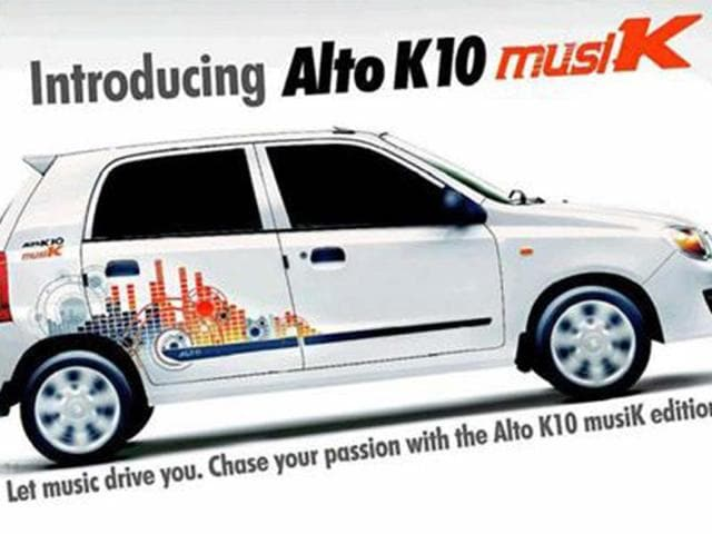 Maruti-Alto-K10-Musik-edition-launched