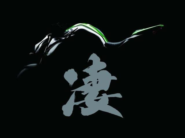 Kawasaki-is-designing-its-next-Z1000-to-embody-the-Japanese-concept-of-Sugomi-Photo-AFP