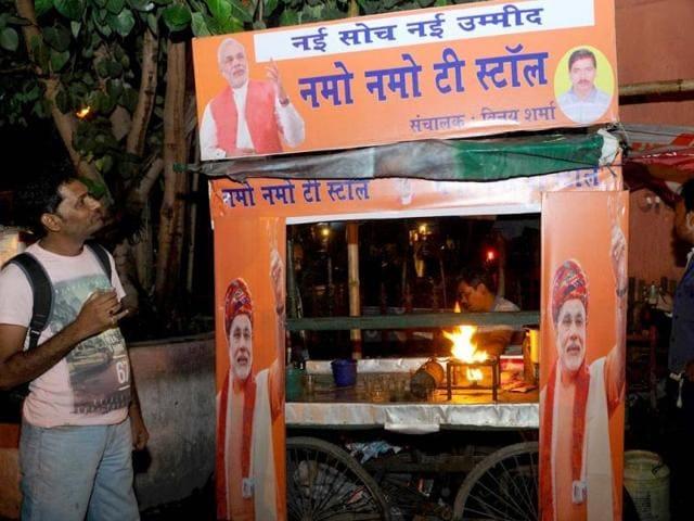 rahul gandhi,narendra modi,rahul gandhi raipur rally