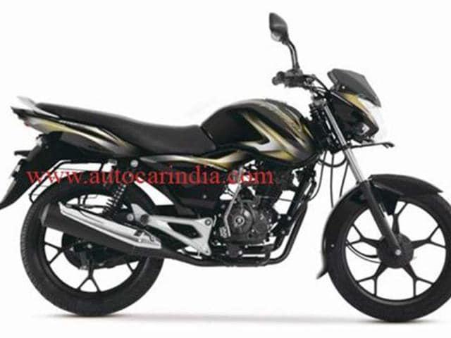 bajaj discover 100m,new bajaj discover,new bajaj 100cc bike