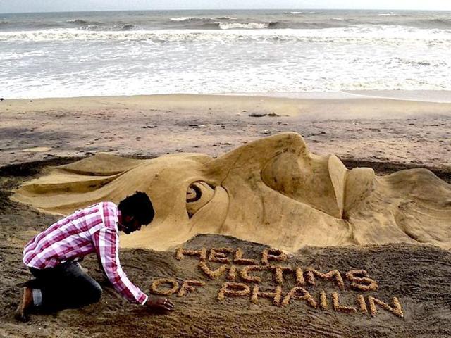 Cyclone Helen,Bay of Bengal,Chennai