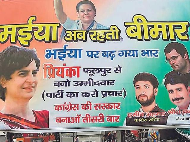 Sonia-is-ill-poster-HT-Photo