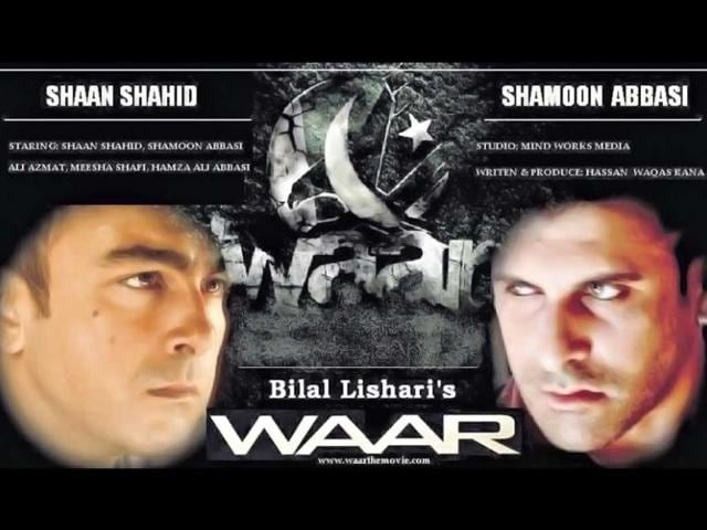 The-poster-of-Pakistani-filmmaker-Bilal-Lishari-s-movie-Waar