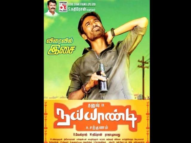 Dhanush-strikes-a-pose-in-the-poster-of-Naiyaandi